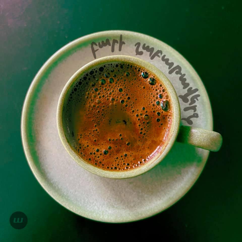 սուրճը դրէք կու գանք կոր